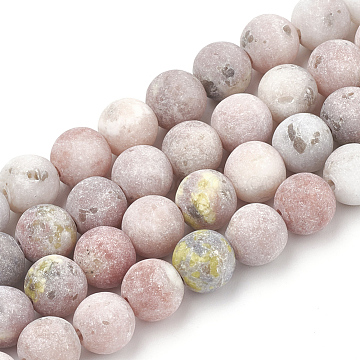 Natural Marble and Sesame Jasper/Kiwi Jasper Beads Strands, Frosted, Round, 6~6.5mm, Hole: 1mm, about 63pcs/strand, 15.5 inches (X-G-T106-288)