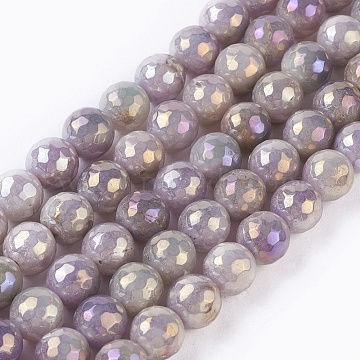 12mm Round Other Jade Beads
