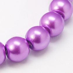 Chapelets de perles en verre nacré, nacré, rond, darkorchid, taille: environ 4mm de diamètre, Trou: 1mm, environ216 pcs / brin(X-HY-4D-B15)