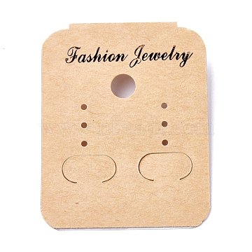 Kraft Paper Plastic Jewelry Display Cards, with Plastic Back, for Hanging Earring Display, Rectangle, Navajo White, 50x40x4.5mm, Hole: 1.4mm and 6mm, 100sheets/bag(DIY-K032-12)