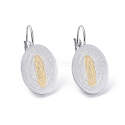thème de la religion 304 boucles d'oreilles à levier en acier inoxydable, boucles d'oreilles hypoallergéniques, ovale avec vierge marie, couleur d'acier inoxydable d'or &, 26.7 mm, pin: 0.7 mm(EJEW-I239-06A-GP)