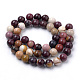 Natural Mookaite Beads Strands(X-G-S259-37-8mm)-2