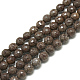 Natural Snowflake Obsidian Beads Strands(G-S300-113-6mm)-1