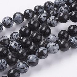 naturelles Obsidienne perles brins, arrondir, 8 mm, trou: 1 mm(G-G515-8mm-01)