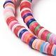 Environmental Handmade Polymer Clay Beads(CLAY-R067-4.0mm-M1)-2