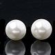 Environmental Glass Imitation Pearl Beads(GLAA-S173-10mm-01)-2