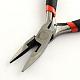 45# Carbon Steel Plier Sets: Side Cutting Pliers(PT-R008-08)-4
