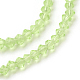 Glass Beads Strands(GLAA-E407-16)-3