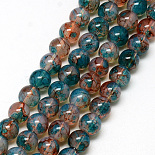 6mm DarkCyan Round Glass Beads(X-DGLA-Q023-6mm-DB43)