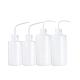 Soft Plastic Sharp Beak Elbow Squeeze Bottle(TOOL-PH0016-62)-1