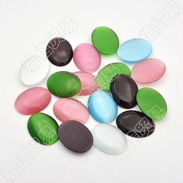 40mm Mixed Color Oval Glass Cabochons