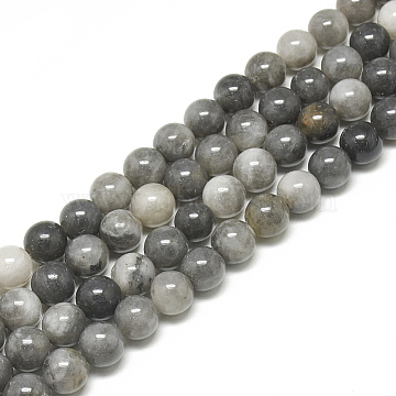 Natural Hawk's Eye Beads Strands, Eagle Eye Stone, Round, 8~8.5mm, Hole: 1mm, about 50pcs/strand, 15.7 inches(X-G-S300-110-8mm)