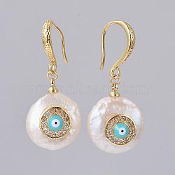 Boucles d'oreilles en laiton balancent, avec perle naturelle et zircone, pépite avec les yeux, or, 32~33.6 mm, pendentifs: 18~18.5x14~15x7.5~8 mm; goupille: 0.8 mm(EJEW-JE03134-01)