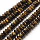 Rondelle Natural Tiger Eye Beads Strands(G-R309-11)-1