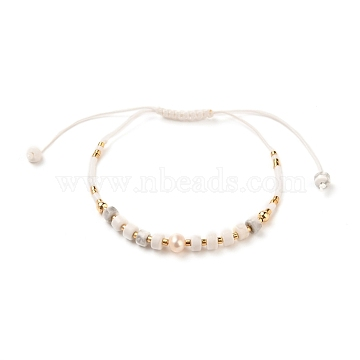 Adjustable Nylon Thread Braided Bead Bracelets, with Column Natural Howlite Beads, Natural Pearl Beads, Glass Beads and Brass Beads, Inner Diameter: 1-1/2~3 inches(3.8~7.6cm)(BJEW-JB05592-03)