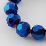 Round Glass Beads(EGLA-R042-12mm-01)