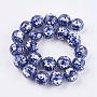 17mm Bleu Moyen  Rond Porcelaine Perles(X-PORC-G002-11)