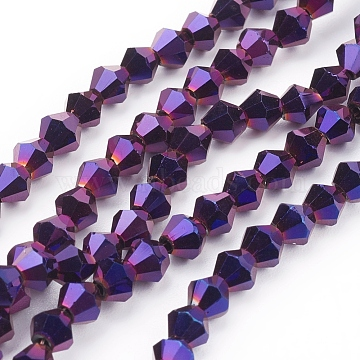 4mm Purple Bicone Electroplate Glass Beads