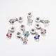 Alloy Rhinestone European Dangle Beads(PALLOY-F199-44)-1