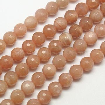 8mm Peru Round Sunstone Beads