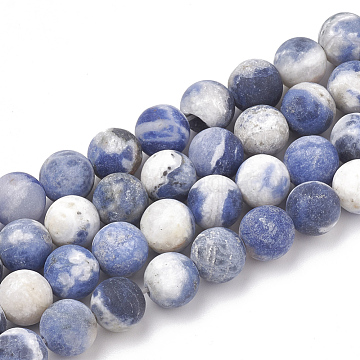 Natural Sodalite Beads Strands, Frosted, Round, 8mm, Hole: 1mm; about 47pcs/strand, 15.5inches(X-G-T106-213)