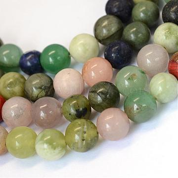 8mm Round Mixed Stone Beads
