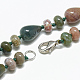 Natural Indian Agate Beaded Necklaces(NJEW-S389-11)-2