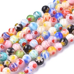 (Same Sku: LK12) Round Handmade Millefiori Glass Beads Strands, Mixed Color, 4mm, Hole: 0.5mm, about 98pcs/strand, 13.7 inches(X-LK-R004-80)
