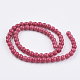 Synthetic Turquoise Beads Strands(G-F552-02)-2