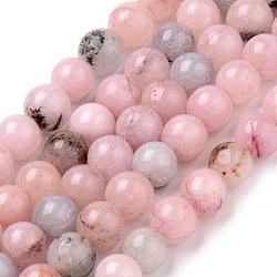 """Chapelets de perles de fleur de cerisier en jaspe naturel, rond, 10~10.5mm, trou: 1.2mm; environ 36 pcs/chapelet, 15.5""""(G-Q462-63-10mm)"""