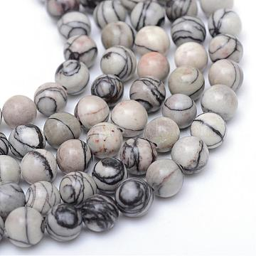 Round Natural Black Silk Stone/Netstone Bead Strands, 12~13mm, Hole: 1mm; about 32pcs/strand, 15.7inches(G-R345-12mm-20)