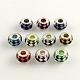 Large Hole Grid Pattern Acrylic European Beads(X-OPDL-Q128-22)-1