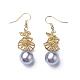 Synthetic Shell Pearl Dangle Earrings(EJEW-P179-03G-05)-1