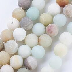 """Chapelets de perles en amazonite naturel, mat, rond, 8~8.5mm, trou: 1mm; environ 47 pcs/chapelet, 15.5""""(X-G-J363-01-8mm)"""