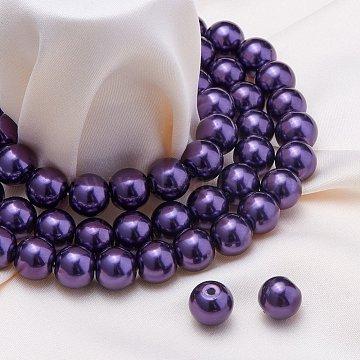 8mm Indigo Round Glass Beads