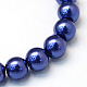 Baking Painted Pearlized Glass Pearl Round Bead Strands(X-HY-Q330-8mm-19)-2