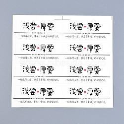 autocollants de bricolage, étiquette autocollant photo autocollants, avec caractère chinois, blanc, 13x11.7 cm(DIY-O002-04C)
