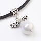 Shell Pearl Pendant Necklaces(NJEW-JN02139)-2