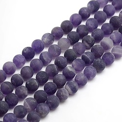Frosted Natural Amethyst Round Bead Strands, 8mm, Hole: 1mm; about 47~49cps/strand, 14.9~15.6inches