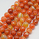 Natural Striped Agate/Banded Agate Beads Strands(X-G-G581-6mm-10)-1