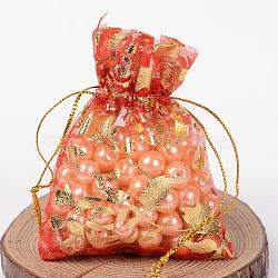 Sacs en organza imprimés rose, sacs-cadeaux, rectangle, rouge, 9x7 cm(X-OP-R021-7x9-06)