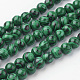 Synthetic Malachite Bead Strands(G-G735-70-6mm)-1