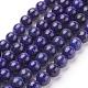 Natural Lapis Lazuli Beads Strands(G-G087-8mm)-1