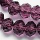 Handmade Glass Beads(X-G02YI052)-1