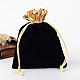 Rectangle Velvet Jewelry Bag(X-TP-R001-12x15-01)-1