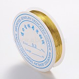 0.3mm Gold Copper Wire(CW0.3mm007)