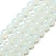 Imitation Jade Glass Beads Strands(X-GR4mm69Y)-1