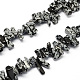 Natural Snowflake Obsidian Stone Bead Strands(G-R191-14)-1