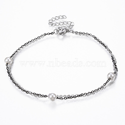 304 Stainless Steel Multi-Strand Anklets, with Lobster Clasps, Extender Chains and Acrylic Pearl Beads, Round, Gunmetal & Stainless Steel Color, 8-1/4inchesx1/8inches(210x1.5mm)(AJEW-K016-11B)