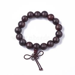 """Bracelets de perle de mala en bois, Bracelets élastiques, rond avec des caractères chinois, coconutbrown, 2"""" (5.2 cm)(BJEW-S140-01B)"""